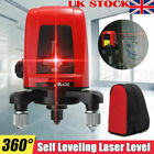 12/2 Line Laser Level Green Self Leveling 3D 360° Rotary Cross Measure Tool