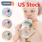 US Baby Cup Toddler Feeding Drinking Water Straw Bottle Sippy Cups 240ml 300ml