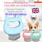 UK Pet Cat Dog Massage Shell Comb Grooming Hair Removal Shedding Cleaning Brush