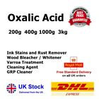 Oxalic Acid - Multi size - Rust and Stain Remover, Wood Bleach,  UK STOCK