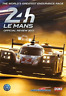 Le Mans 2017 DVD NEW