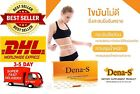100% Safe Dena-S Weight Loss Supplements Break Down Fat Control Hunger Detoxify