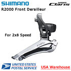 Shimano Claris FD-R2000 2x8 Speed Clamp-on Mount Front Derailleur ROAD
