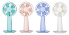 Portable Handled USB Rechargeable Mini Fan with Mirror