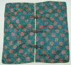 """New Chinese Floral Brocade Cushion Covers Gifts Aqua 16"""" X 16"""" One Piece GB0252"""