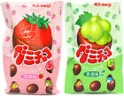 Meiji Japan Strawberry & White Grape Gummy Chocolate Bean 53g+53g