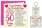 HAPPY BIRTHDAY SISTER AGES 16 TO 100 CARD & KEYRING GIFT