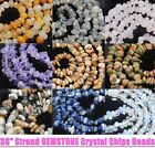 "36"" Strand GEMSTONE Crystal Chips Beads Optional Material"