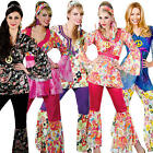 Hippy Flares + Top Outfit 60s-70s Fancy Dress Hippie Adult Ladies Costume 6-28