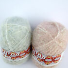 Italian Kid Mohair Variegated Color Knitting Yarn 100G