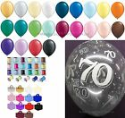 Any Colour 70th Birthday Party Helium Balloons Ribbons & Weights Decoration Kit