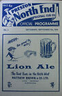 Preston North End Home Programmes V Teams T-Y *Select from list*