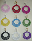 FUN, BRIGHT FILIGREE HOOPS *Colour Choice* - CLIP ON EARRINGS (hook options)