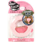Candy Doll Japan Makeup Cheek Color Duo 3D Small Face Highlight & Blush Palette