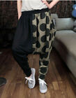 Women Stylish Loose Hippie Hip-hop Harem Pants Baggy Trousers