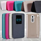 1X Nillkin Sparkle S View Smart Flip Leather Cover Case For LG G2 D802 Tide