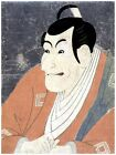 5153.Japanese man portrait.smirking.clenching hands.POSTER.decor Home Office art