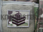 British Army Velcro backed SSGT Staff Sgt Rank Badge Multicam for MTP 7 x 5.5cm
