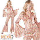 Disco Flares Suit Ladies Fancy Dress 1970s Party Womens Adult 70s Costume Outfit