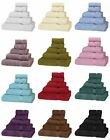 550GSM LUXURY PREMIUM SOFT 100% EGYPTIAN COMBED COTTON BATH SHEET TOWELS RANGE