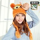 Women/Girl Knitted Cap Hat Owl Earflap Beanie Skull Pom Pom Winter Warm Ski Cute