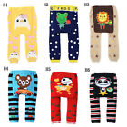 Cute Baby Toddler Boys Girls Cotton Animal Pattern Legging Tights Pants /HS