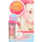 Naris Up Japan Day Keep Pore Cover Cheek Creamy Blush with HA & Collagen