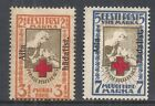 Estonia stamps 1923 MI 46A-47A  MLH/UNG  VF  RED CROSS