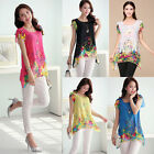 Korean Womens Chiffon Blouse Floral Print Hollow Out Overlay Petal Sleeves Tops