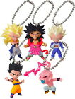 Bandai Dragonball Kai Z UDM 10 Ultimate Deformed Mascot Burst Key chain Figure