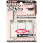 BN Japan Double Eyelid Adhesive Tape Eye Tape with Pusher Applicator