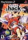 BRAND NEW FACTORY SEALED! .hack//MUTATION (Part 2) (Sony PlayStation 2, 2003)