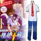 Momogumi Plus Senki Aitan Boys Summer Uniform Cosplay Costume Full Set FREE P&P