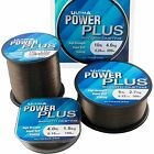 ULTIMA Power Plus Smooth Casting Fishing Line - All Breaking Strains