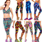 Womens Jogger Yoga Sports Gym Pants Floral High Waist Cropped Leggings Fitness