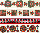 Ceramic Decals Geometric Floral Country Style Border Strips image