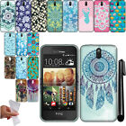 For HTC Desire 612 TPU SILICONE Bumper Protector Case Phone Cover + Pen