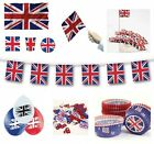 GREAT BRITAIN (Union Jack) Partyware/Decorations/Balloons (UJ){fixed UK p&p}