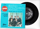 THE DAVE CLARK FIVE EP PS Japan CATCH US IF YOU CAN X0228