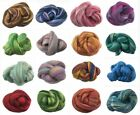 Merino Felting Wool in Varigated colours