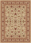 Ivory Petals Flowerbuds Oriental Area Rug Oriental Leaves Vines Persian Carpet