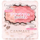 Canmake Japan Matte & Crystal Cheeks Blush Palette with Soft Brush Applicator