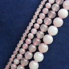 Wholesale 4/6/8/10/12mm Rose Quartz round loose beads 15.5inch YSZ25