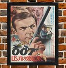 Framed From Russia With Love Japanese Movie Poster A4 / A3 Size In Black Frame £9.69 GBP