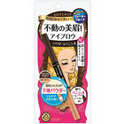 Isehan Japan Kiss Me Heroine Make 2-Way Eyebrow Pencil Super WP (powder & lead)