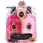Shiseido Japan MA CHERIE Shampoo & Conditioner Pump Set - Airfeel or Moisture