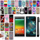 For ZTE ZMAX Z970 TPU SILICONE Rubber SKIN Soft Protective Case Cover + Pen