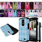 For LG F70 D315 ShockProof HYBRID Silicone HARD SOFT Silicone Case Cover + Pen
