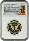 2016 S Sacagawea $1 Early Releases From 13-Coin Silver Set NGC PF70 U.C.