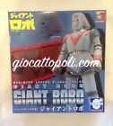 GIANT ROBOT ROBO N. 32 EVOLUTION TOY  DYNAMITE ACTION *@]A ROMA[@*